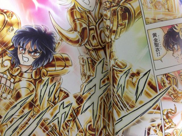 黄金聖闘士の画像 p1_35